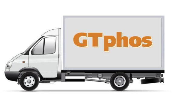 dostavka-gtphos